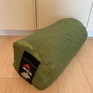MSR テント HOLLER 3人用
