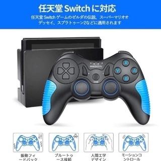 Nintendo switchコントローラーBluetooth青
