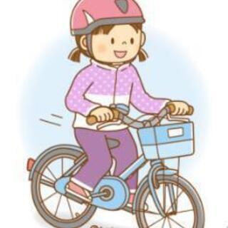 子ども自転車。.:*:・'°☆(訂正あります)
