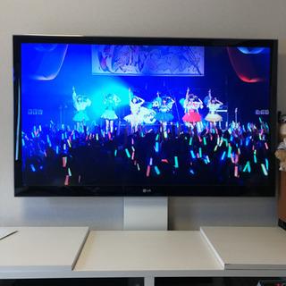 LG55インチ フルハイビジョン3Dテレビ