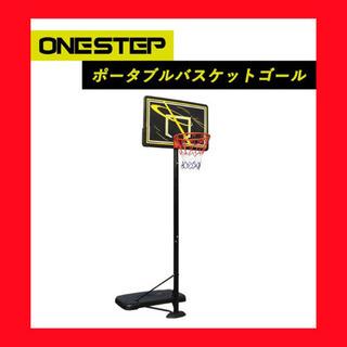 【新品 未使用】バスケットゴール バスケットボード バスケットボ...