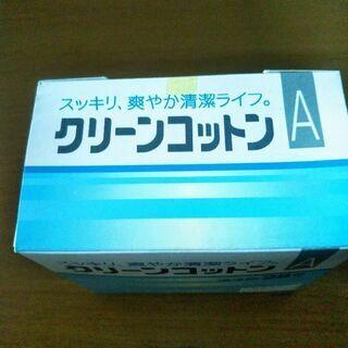 医療用施設向けクリーンコットン除菌消毒用