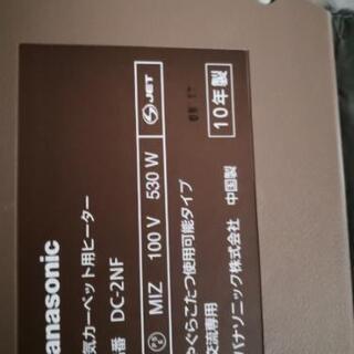 【【値下げ!!】】電気カーペット ヒーター
