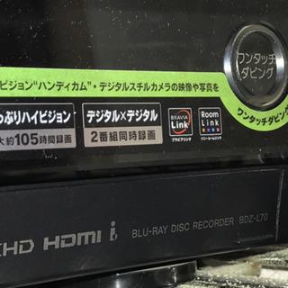 SONY ブルーレイ&HDDレコーダー  BDZ-L70 2番組...