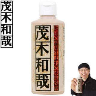 【新品未使用】茂木和哉 『水垢洗剤』 200ml