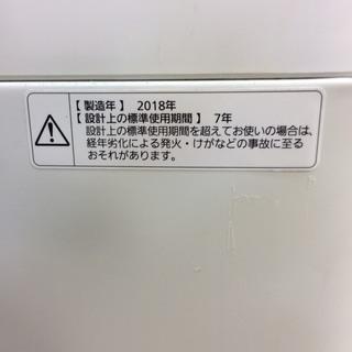 パナソニック/Panasonic 7.0kg洗濯機 2018年式 NA-F70PB11 糸島福岡唐津 0516-06 - 売ります・あげます