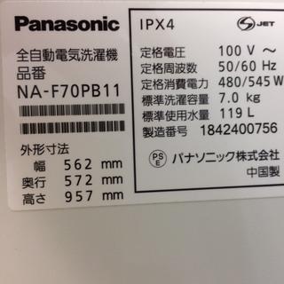 パナソニック/Panasonic 7.0kg洗濯機 2018年式 NA-F70PB11 糸島福岡唐津 0516-06 − 福岡県