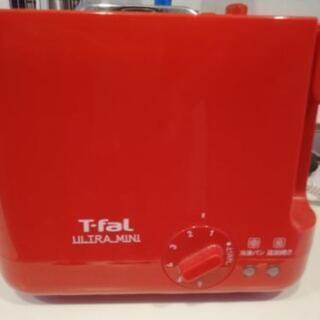 T-FAL ティファールトースター