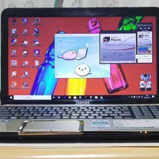 【値下げ!新品SSD256GB超高速 美品】東芝dynabook...