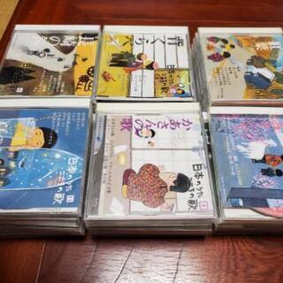 童謡CDセット39枚
