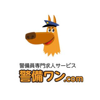 急募!!お祝い金あり!福岡市・北九州市「警備員」緊急募集!!