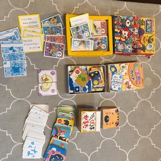 カルタ、カードゲーム 3種
