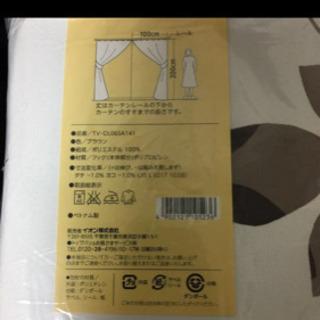 ドレープカーテン W100 x H200 2枚入 遮光性有り