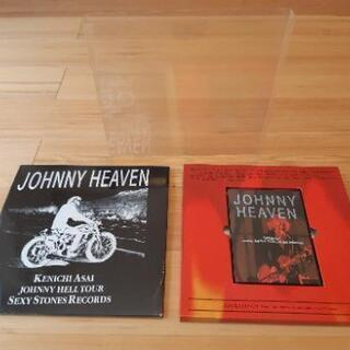 浅井健一 JOHNNY HEAVEN(限定版)