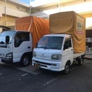 【リサイクルサービス八光】不用品回収・遺品整理・生前整理・ゴミ屋...
