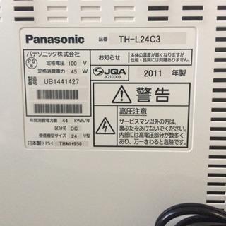 パナソニック24型ビエラ液晶     ジャンク - その他