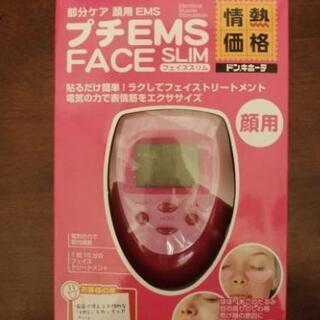 顔用EMSマシン