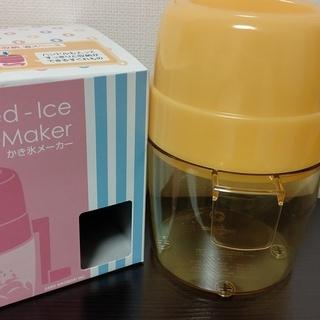 かき氷メーカー「Shaved-Ice Maker」