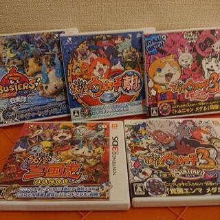 3DS 妖怪ウォッチ ソフト5本セット おまけ付き