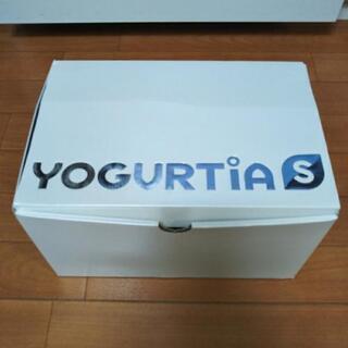 新品、楽天で11000円、タニカ ヨーグルティアS ヨーグルトメーカー