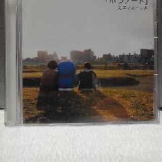 スキマスイッチ 「ボクノート」(初回生産限定盤DVD付) CD+DVD