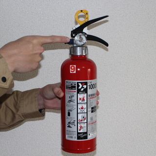 処分に困っている古い消火器はございませんか?