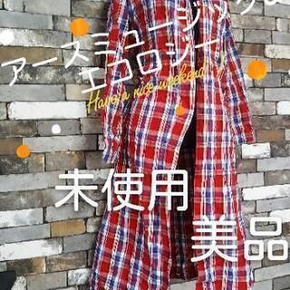 ガウン風ロングシャツ
