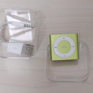 Apple iPodShuffle 2GB(イエロー) 第4世代