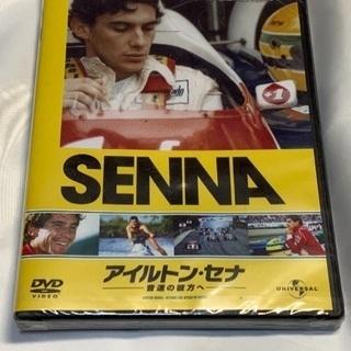 【未開封】DVD SENNA アイルトン・セナ –音速の彼方へ–