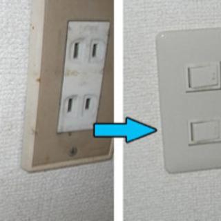 電気工事でお困りありませんか?