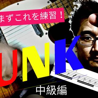 YouTubeで配信!Miniギターレッスン