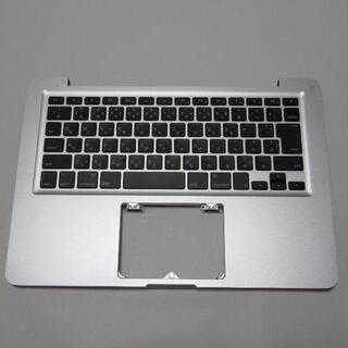 MacBook Pro (日本語JISキーボード/パームレスト)...
