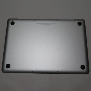 MacBook Pro 13-inch(ボトムケース)[Earl...