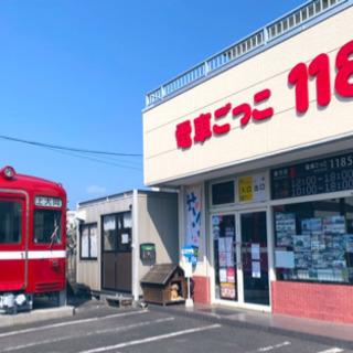 電車ごっこ1185
