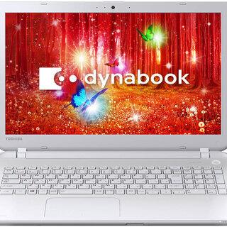 即納)Dynabook AB65/PG core7 ノートPC 富士通