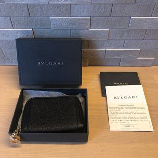 【値下げ】新品未使用 BVLGARI ブルガリ キーケース ブラック