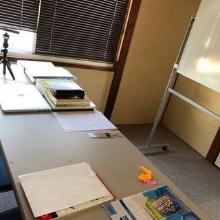 事務所で使える備品