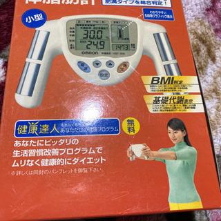 オムロン体脂肪計HBF-306-W