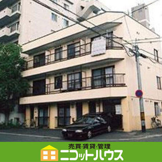 ※初期費用・家賃を抑えたい方必見※ ★1DK★ 家賃2万円台♪ ...