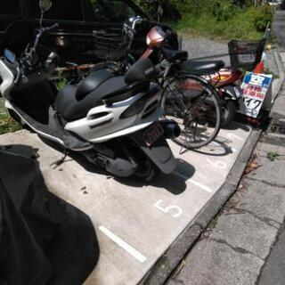 京急・汐入駅近・月極バイク駐輪場