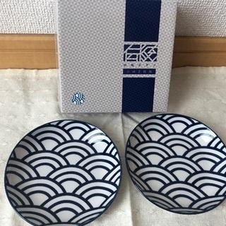 伝統モダン小皿2枚組 未使用