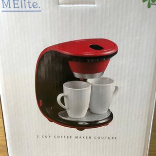 【未使用 早い者勝ち】メリート 2カップコーヒーメーカー