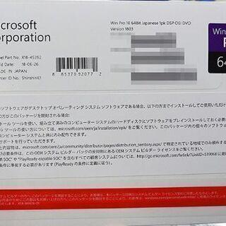 Windows 10 Professional 正規 ライセンス