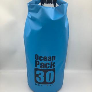 ★防水バッグ 円筒型 大容量 30L 青 新品 ★