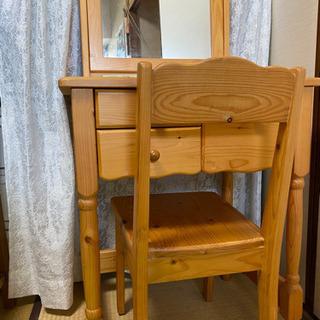化粧台、ドレッサー、椅子付き 無料差し上げます