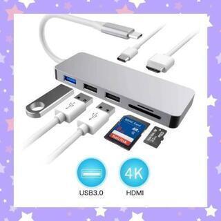 【新品未使用】USB TYPE C ハブ USB C ハブ 7i...