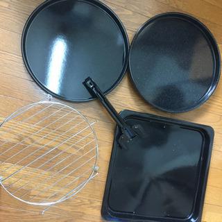 (5月28日まで)オーブン用品 下皿3枚+網+持ち手