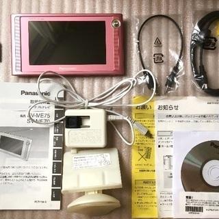 Panasonic ポータブルテレビ/VIERA SV-ME75