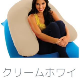 ヨギボーサポート クリームホワイト yogibo support