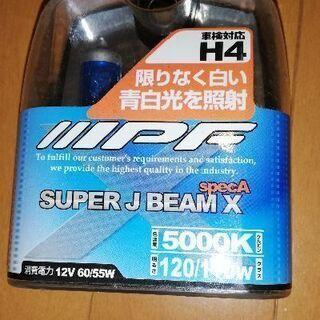 ☆ハロゲンランプ青白色☆300円